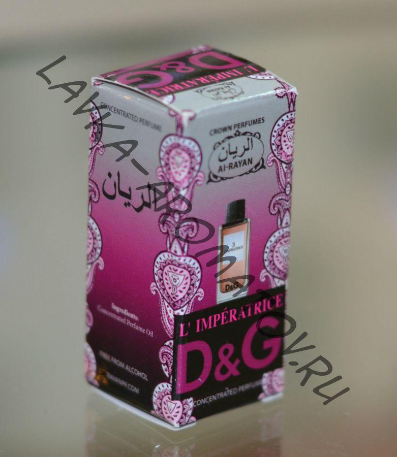 Миск D&G L'imperatrice 3 мл (упаковка 12 шт 55 руб/шт)